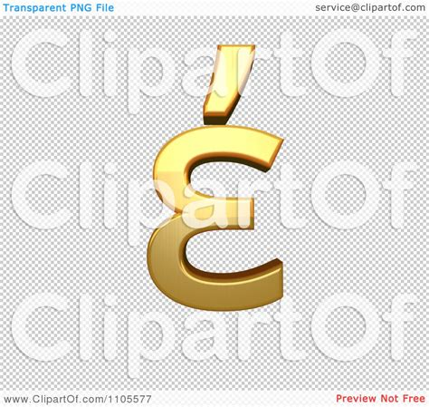 3d gold small letter epsilon with tonos clipart