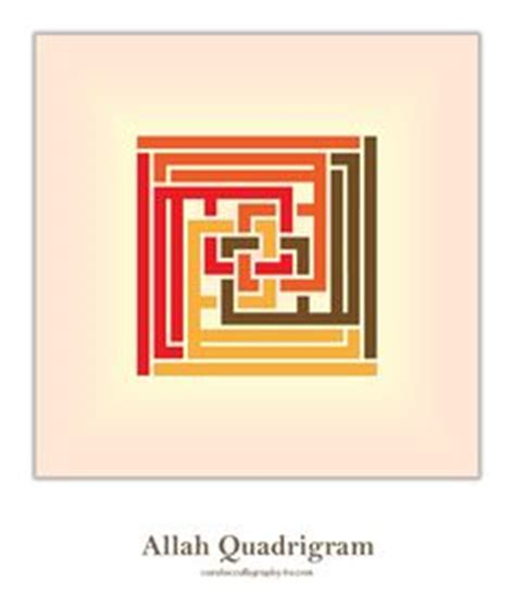printable kufi art pin tillagd av kia ahmad p 229 kufi art pinterest
