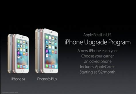 apple s new retail chief announces three month advance on apple unveils annual iphone upgrade program updates