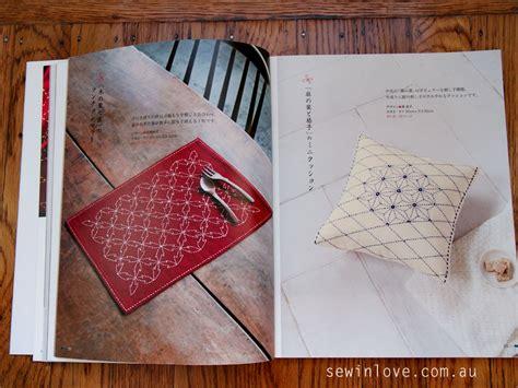 japanese pattern book review japanese sashiko pattern book review はじめての刺し子 レビュー sew