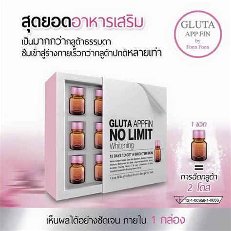 Gluta Drink Box gluta appfin no limit l glutathione whitening drink 6500mg dose 15 bottle ebay
