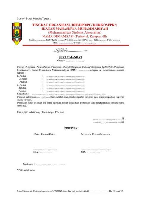 contoh surat tugas resmi terbaru dinas guru