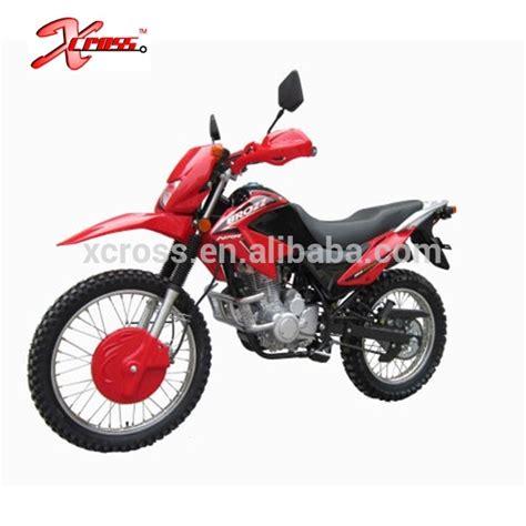250cc dirt bike motor for sale bros 250cc dirt bike 250cc motos 250cc motocicletas 250cc