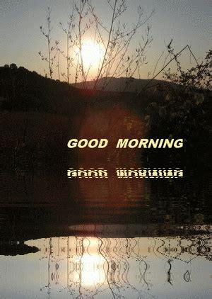 good morning friend  good morning ecards greeting cards