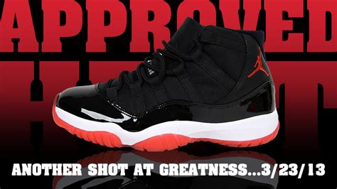Foot Locker Release Sweepstakes - footlocker sweepstakes ticket procedure retro 11 how to autos weblog