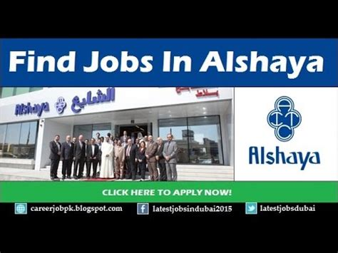 Search In Dubai How To Find In Alshaya Dubai 2018