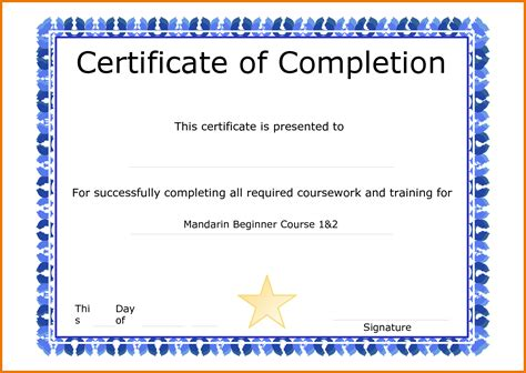 template certificate of completion certificate of completion of template