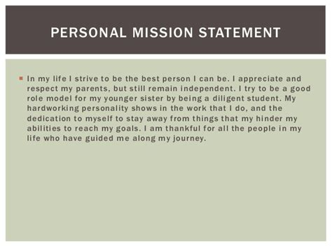 personal career mission statement exles
