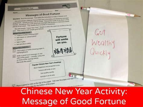 new year 2016 essay celebrating new year essay