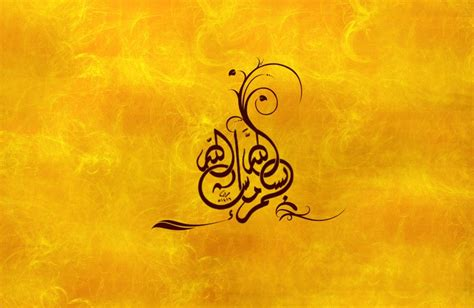 wallpaper keren islami background hijau islami joy studio design gallery best