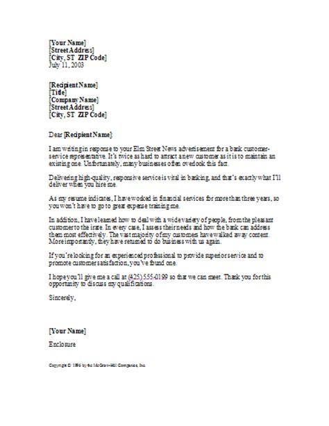 Letter By Bank To Customer Bank Customer Service Representative Cover Letter Cover Letters Templates