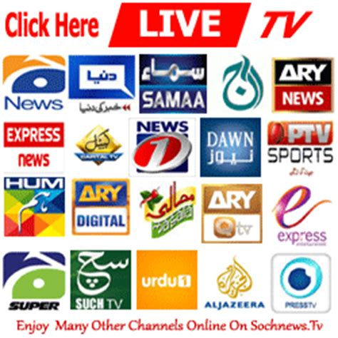 pakistani dramas live tv channels