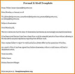 8 formal email sample to manager financial statement form