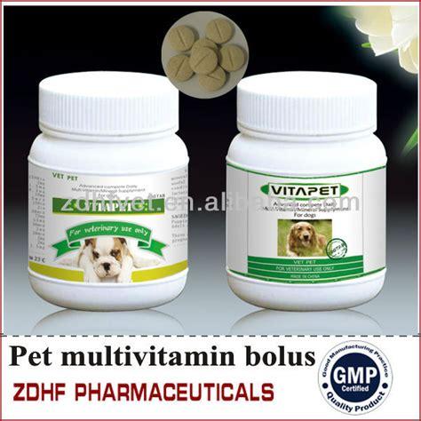 praziquantel for dogs pet deworming medicine 250mg 300mg praziquantel tablets for dogs cat view