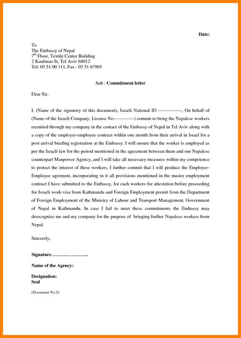 Work Commitment Letter Format 7 Commitment Letter Sle Resumes Great
