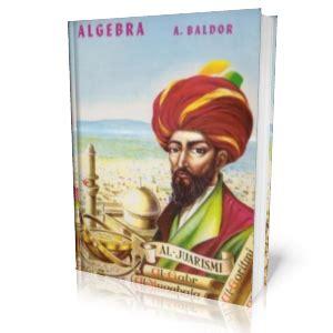 the exploration treasury rgs 0233004750 algebra de baldor libro completo pdf algebra de baldor