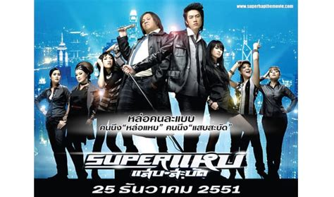 film komedi romance terbaik 20 film komedi thailand terbaik yang paling lucu
