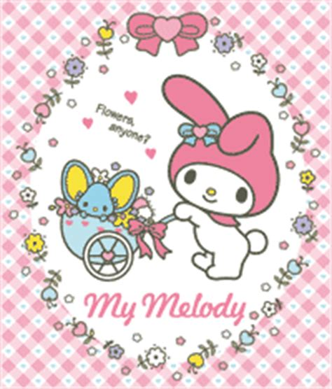 My Melody Birthday Card My Melody 3 My Melody Photo 28916395 Fanpop