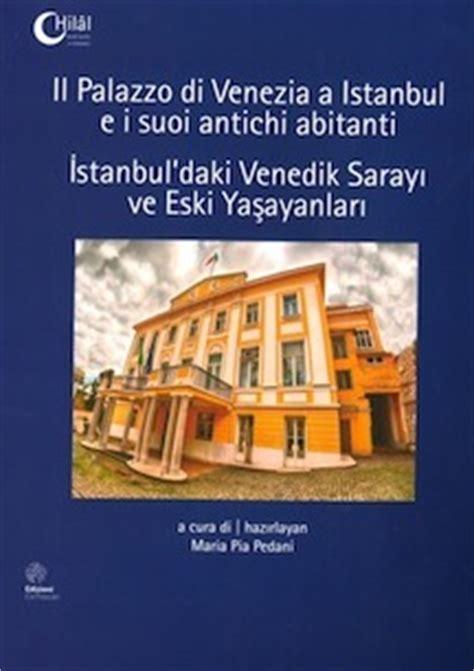 pia pedani libri fotografici sulle ambasciate d italia