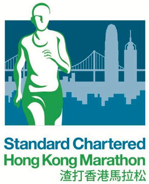 standard chartered bank hong kong standard chartered hong kong marathon just run lah