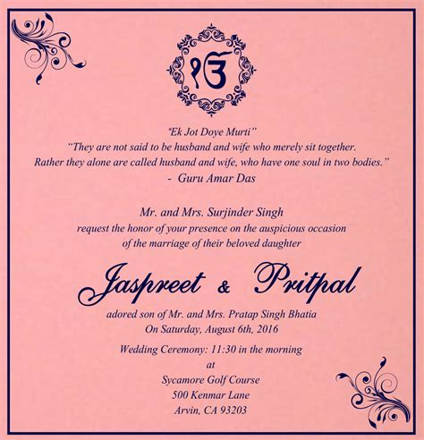 Sikh Wedding Invitation Cards by Punjabi Wedding Card Wordings 015