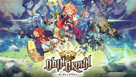 odin crown apk for android dinshare free apk - Odin Apk