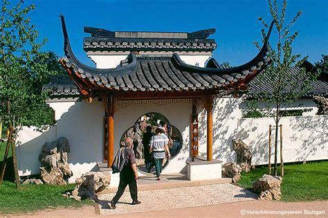 japanischer garten stuttgart chinagarten stuttgart geschichte iga