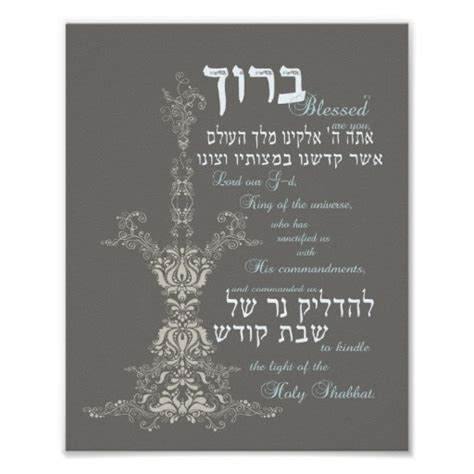 chanukah candle lighting prayer 154 best images about shabbat on pinterest menorah