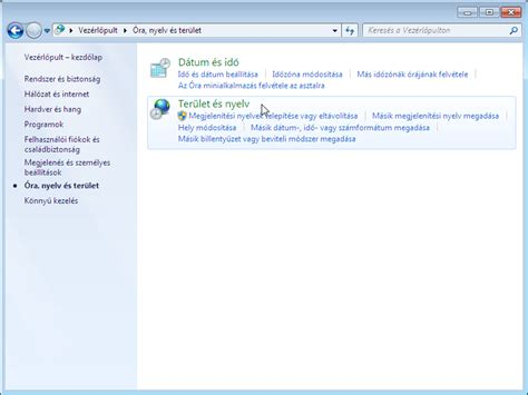 Windows 7 Multi User 233 s m絮k 246 dik windows 7 multi user interface nyelvi csomagok