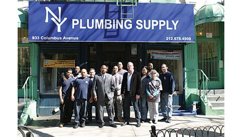 the price of achievement for new york plumbing supply