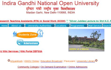 Indira Gandhi National Open Distance Education Mba Courses by Education In India October 2010