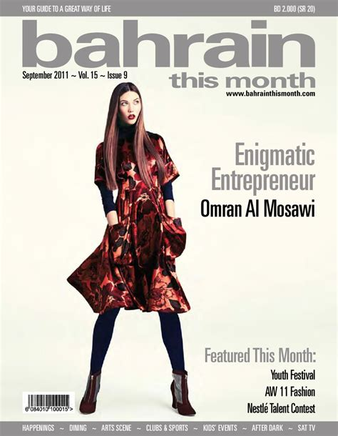 issuu bahrain this month january 2015 by red house bahrain this month september 2011 by red house marketing