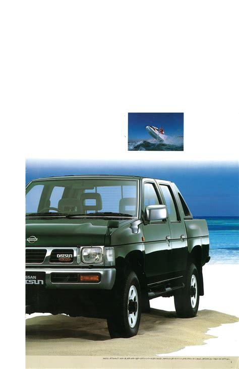 japanese nissan pickup 1993 nissan truck d21 dealer brochure japanese market