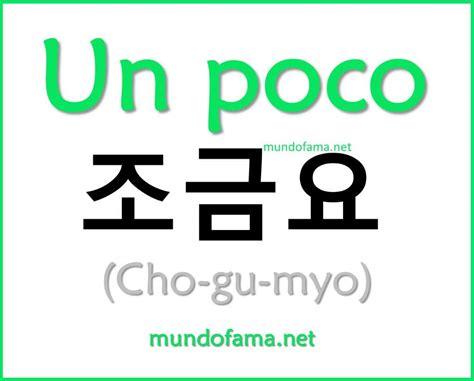 imagenes de letras coreanas y su significado vocabulario coreano k pop amino