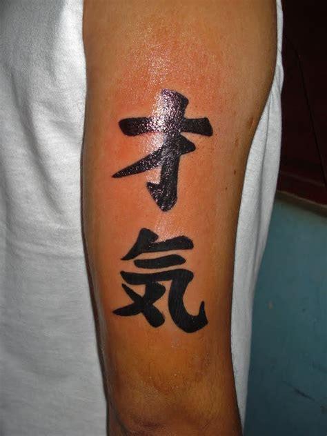 kanji tattoo arm tattoo arm kanji by xandaumtattoo on deviantart