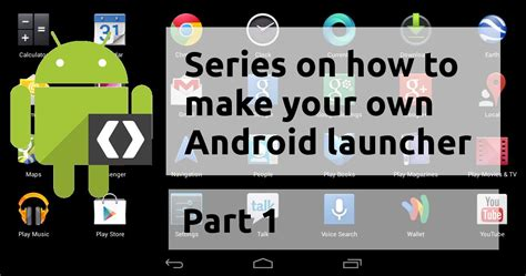owns android series p1 how to create your own android launcher home screen application tutorial