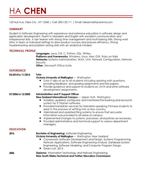 Best Resume Books 2017 by Lifeguard Resume Template Job Resume Posting Sites