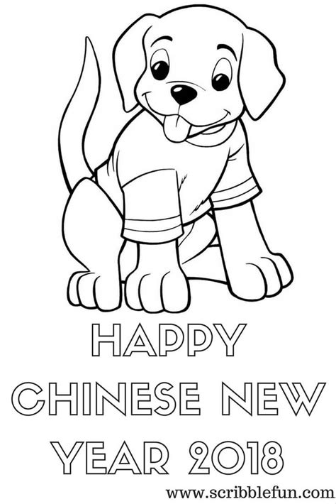 coloring pages year of the dog free printable chinese new year 2018 coloring pages