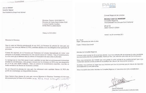 modele lettre de demission interim
