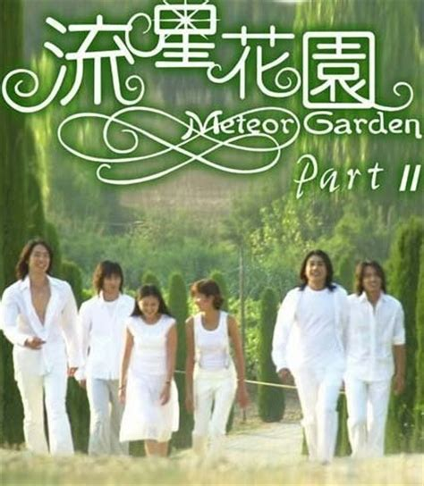 film cina meteor garden photos from meteor garden 2 2002 1 chinese movie