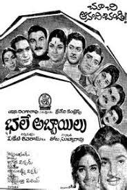 Bhale Abbayilu Mp3 Songs Free Download 1969 Telugu Movie