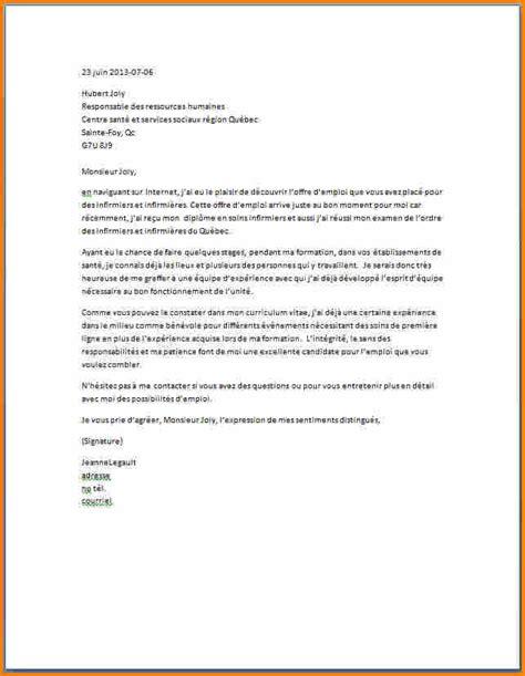Lettre De Motivation Benevolat Humanitaire 5 lettre de motivation b 233 n 233 volat lettre de preavis