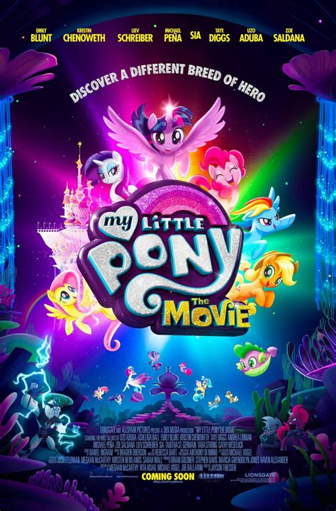 The My by My Pony Teaser Trailer