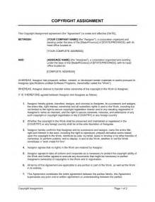 copyright template copyright assignment for software template sle form