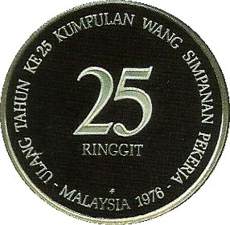 kumpulan wang simpanan pekerja 25 ringgit employees provident fund malaysia numista
