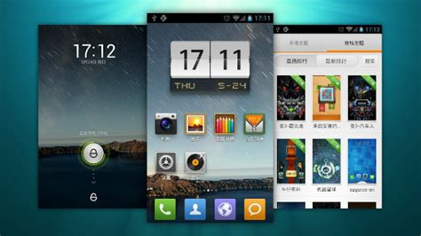 lifehacker root android mihome brings the gorgeous miui interface to android no rooting required lifehacker australia