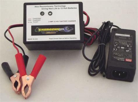 2 12 volt lead acid battery charger rejuvenator 120 or