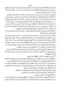 Essay On Difference Between And City In Urdu by Cemendtaur S Writings