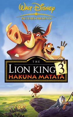 film lion king arabic تحميل فيلم الكرتون الأسد الملك 3 lion king مدبلج