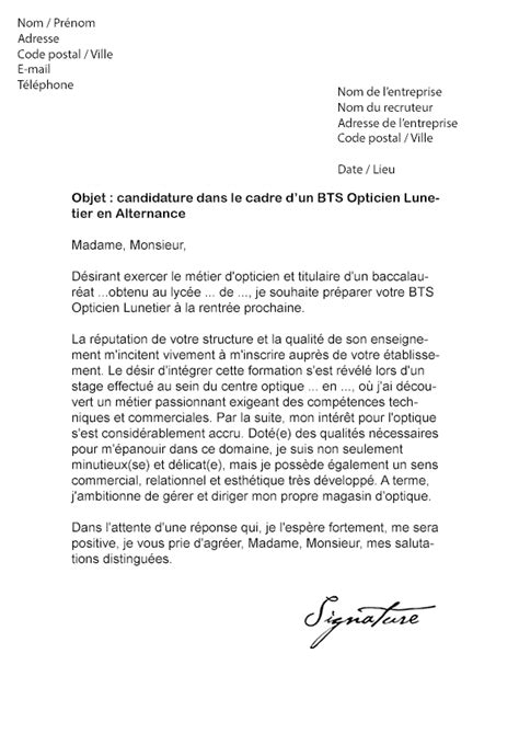 Exemple Lettre De Motivation Gardien D Immeuble Lettre De Motivation Bts Opticien Lunetier Alternance Mod 232 Le De Lettre